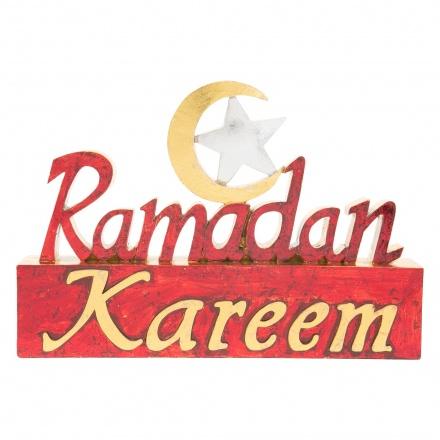 Ramadan Kareem Decoration